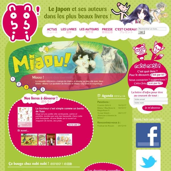 Le Japon pour les petits et les grands (s'ils sont sages)