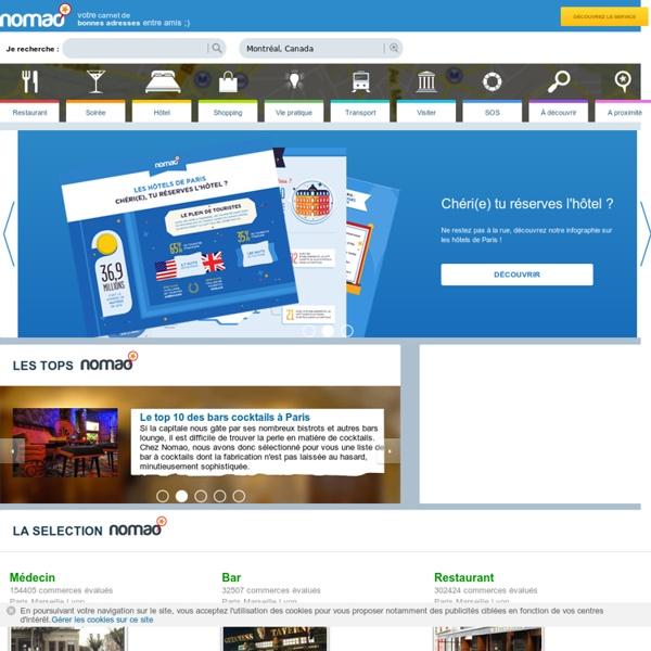 Nomao, la recherche personnalisée - Application iPhone