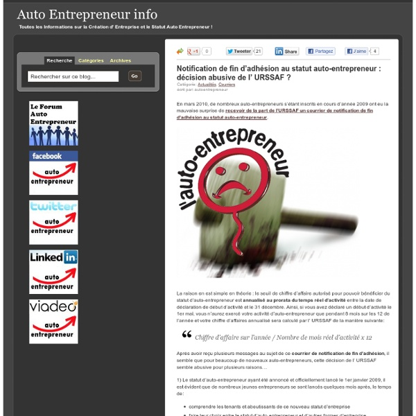 Notification de fin d'adhésion au statut auto-entrepreneur : déc