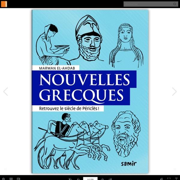 Nouvelles grecques - Nouvelles antiques