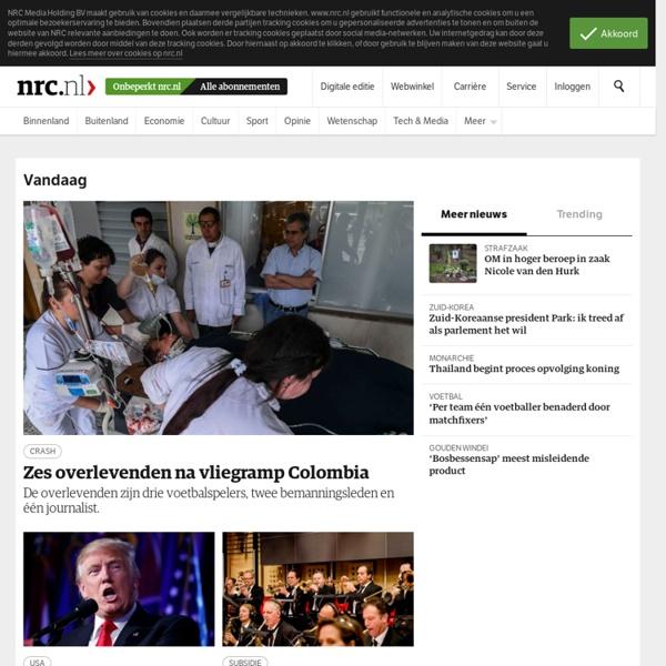 Nrc.nl - Voorpagina