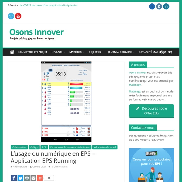L'usage du numérique en EPS - Application EPS Running