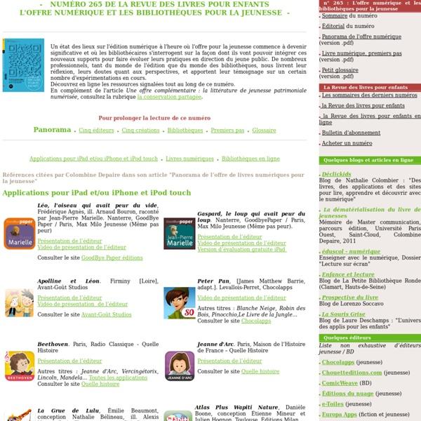 Numéro 265 L'Offre numérique et les bibliothèques pour la jeunesse : panorama