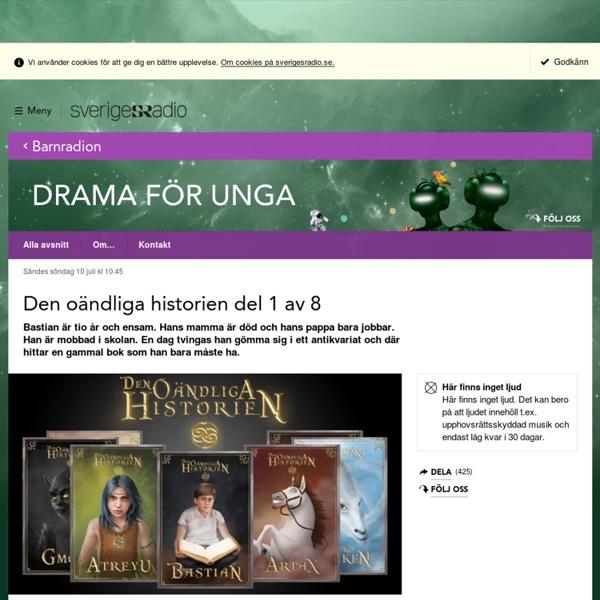 Den oändliga historien del 1 av 8 10 juli kl 10:45 - Drama för unga
