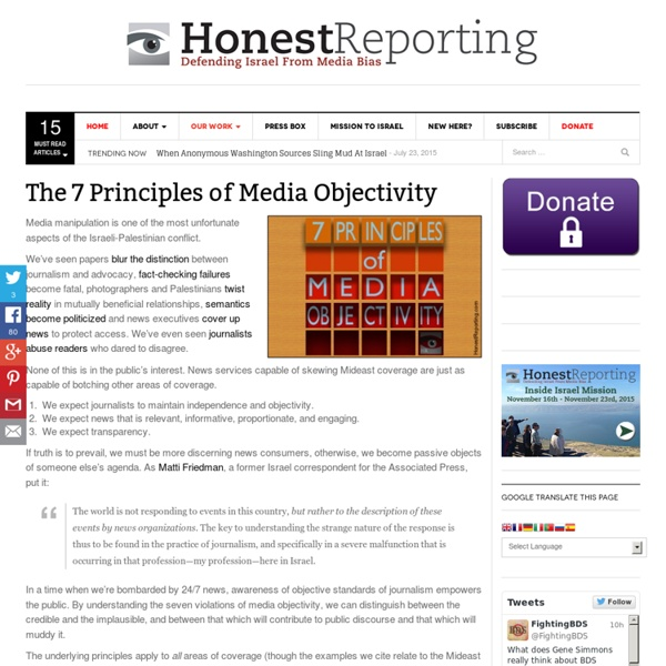 7 Principles of Media Objectivity
