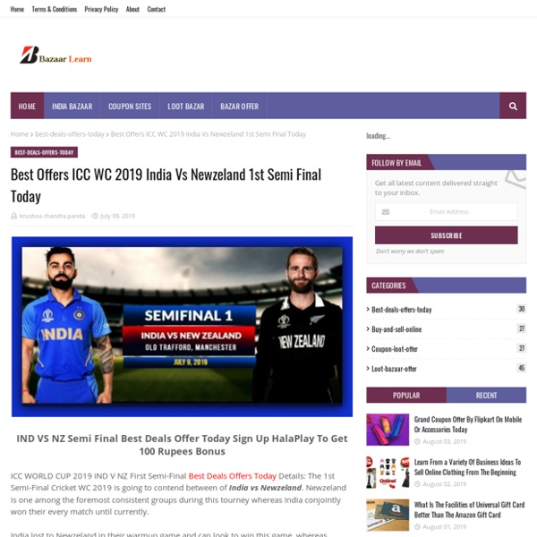 Best Offers ICC WC 2019 India Vs Newzeland 1st Semi Final Today