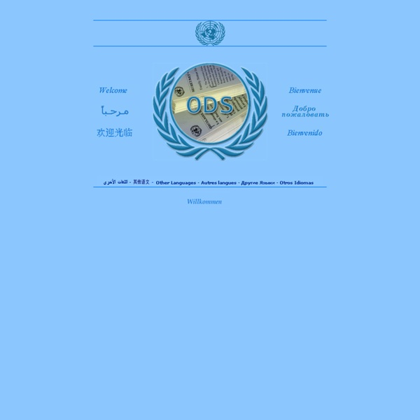 The Official Documents of the United Nations