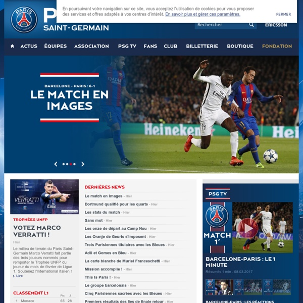 Site officiel du Paris Saint-Germain