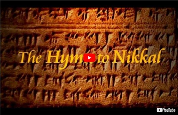 The Oldest Written Melody in History c.1400 BC!!!