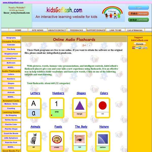Online Audio Flashcards for Kids
