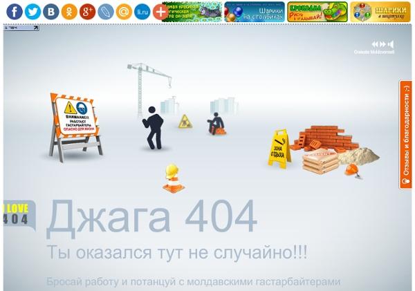 Запчасть 404 напрямую от поставщиков vag бросай работу и потанцуй с молдавскими гастaрбайтерами!