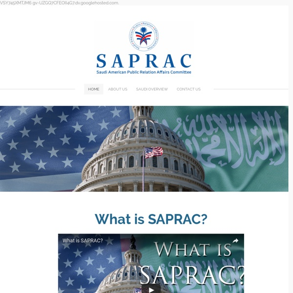 Migrate to USA from Saudi