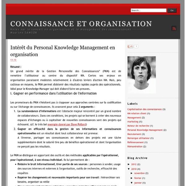 Intérêt du Personnal Knowledge Management en organisation