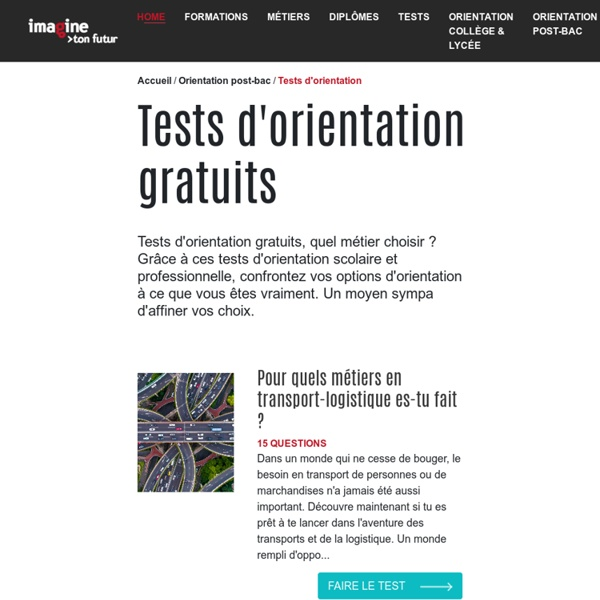 Tests d'orientation gratuits