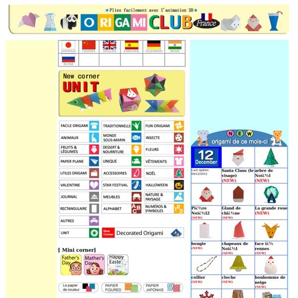 Origami club de France