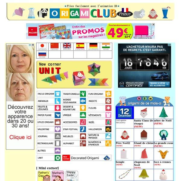 Origami club France