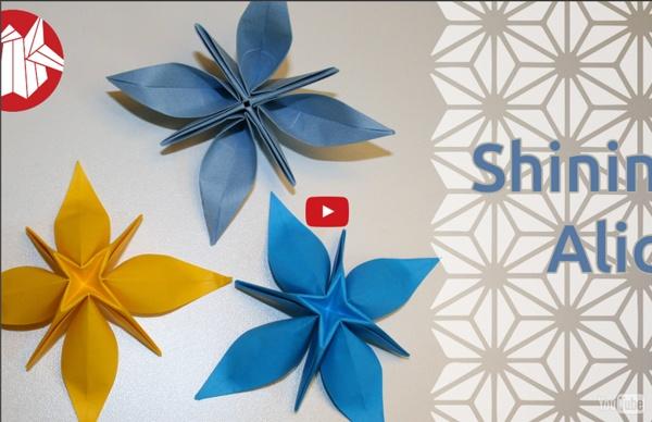 Origami - Shining Alice