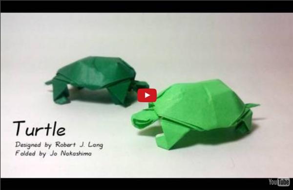Origami Turtle (Robert J. Lang)