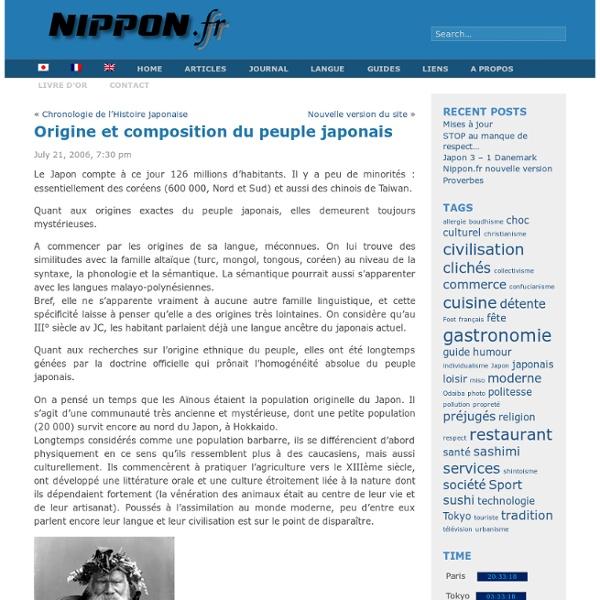 Origine et composition du peuple japonais