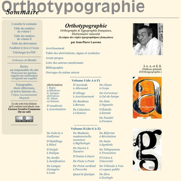 Lexique des règles typographiques françaises