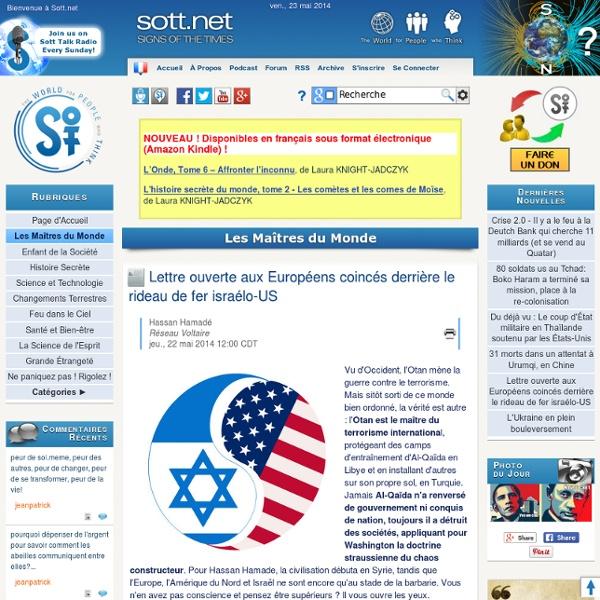 Lettre ouverte aux Européens coincés derrière le rideau de fer israélo-US
