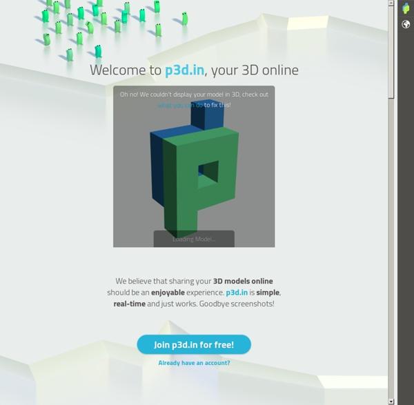 p3d.in - your 3D online
