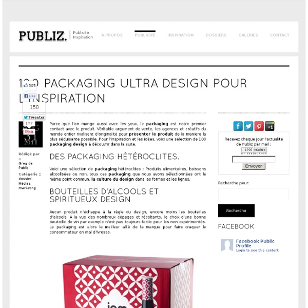 100 packaging ultra design pour l'inspiration