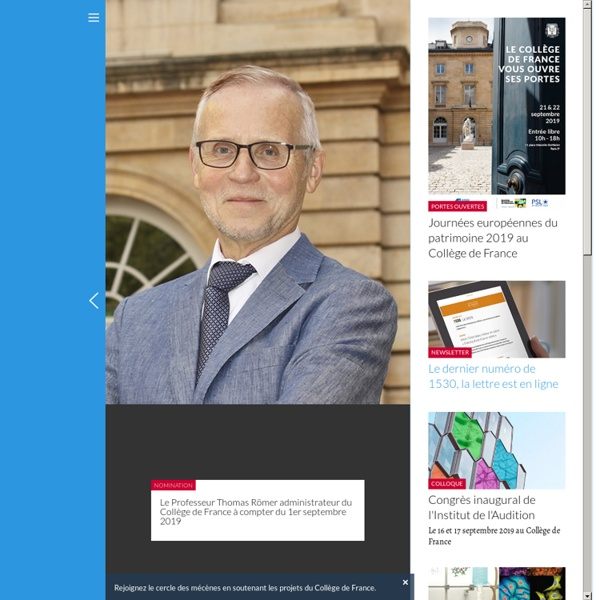 Podcasts : le Collège de France en écoute libre