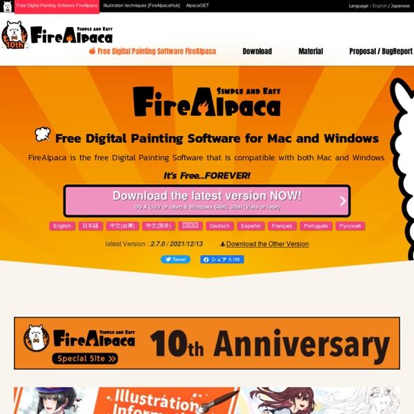 Libre pintura software FireAlpaca | Pearltrees