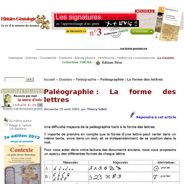Paléographie : La forme des lettres