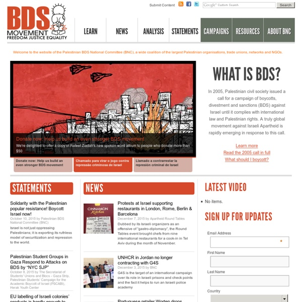 The Palestinian BDS National Committee website