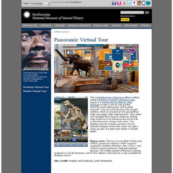 Virtual Tour: Panoramic Images: Smithsonian National Museum of Natural History