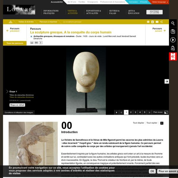 Parcours : La sculpture grecque – A la conquête du corps humain