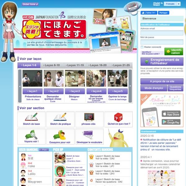 Le défi D'erin ! Je peux parler japonais.