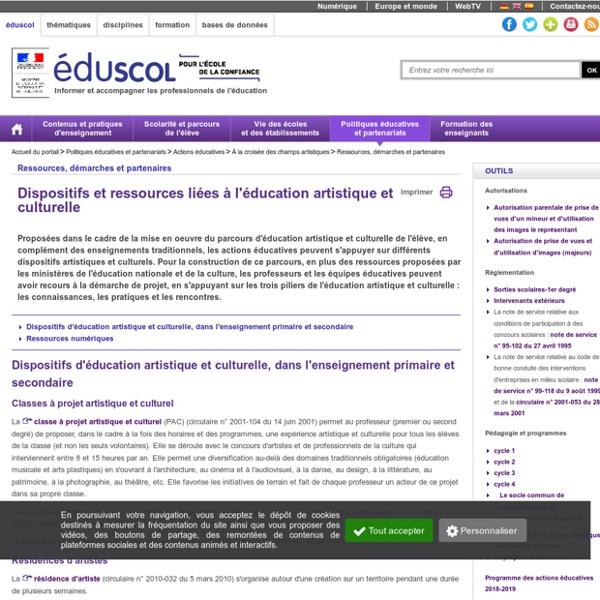 Éducation artistique et culturelle - Dispositifs et ressources liées à l'éducation artistique et culturelle