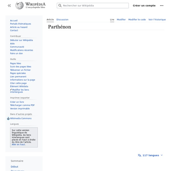 Le Parthénon - Wikipedia