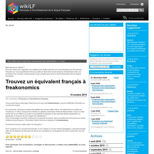 WikiLF : participez à l'enrichissement de la langue française