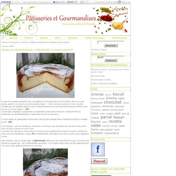 Gâteau au fromage blanc ( cheesecake) #1 pour chavouot