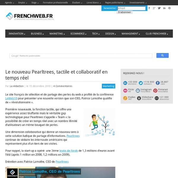 Le nouveau Pearltrees, tactile et collaboratif en temps réel
