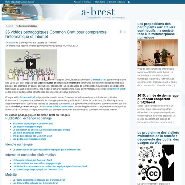 26 vidéos pédagogiques Common Craft pour comprendre l'informatique et Internet