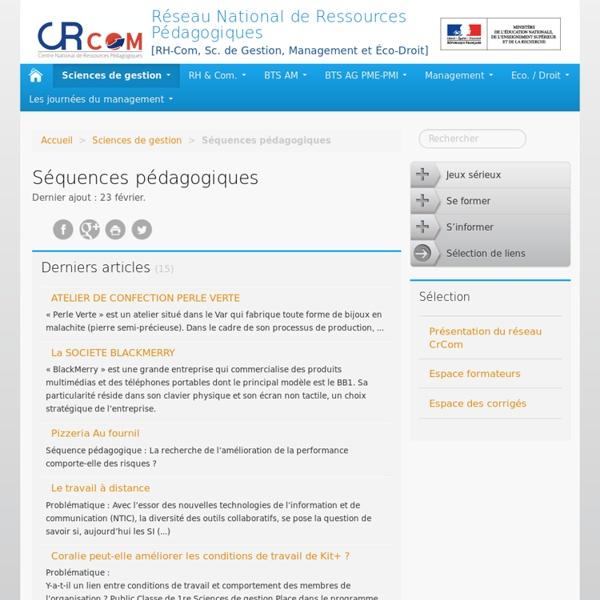 Séquences pédagogiques sur le site du CRCOM