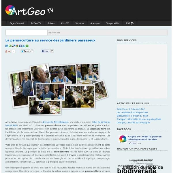 ArtGeo Tv - Média numérique - Web TV pour un développement durable