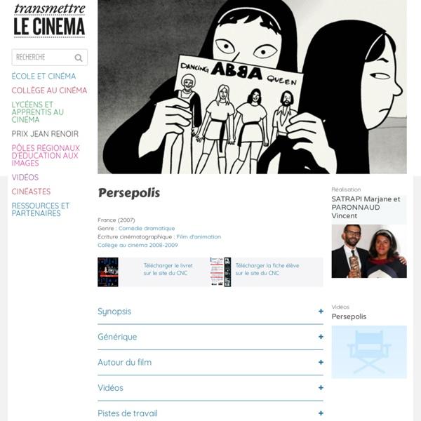 Le film Persepolis sur le site Trasmettre Le cinéma
