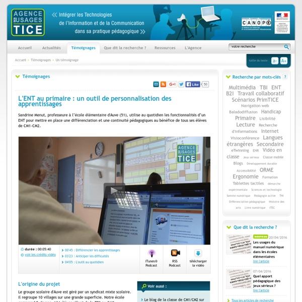 L'Agence nationale des Usages des TICE - L'ENT au primaire : un outil de personnalisation des apprentissages