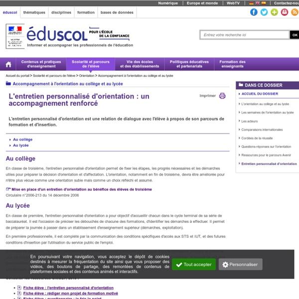 Parcours de découverte des métiers et des formations - Entretien personnalisé d'orientation