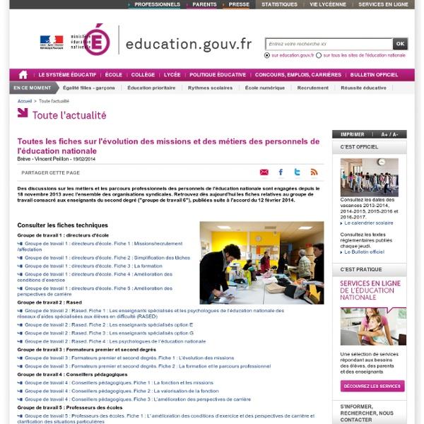 Toutes les fiches sur l'évolution des missions et des métiers des personnels de l'éducation
