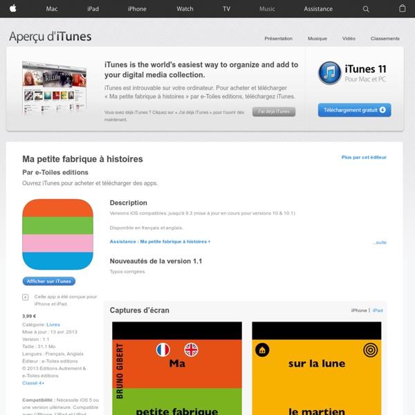 Ma petite fabrique à histoires dans l'App Store
