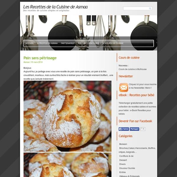 Les Recettes de la Cuisine de Asmaa