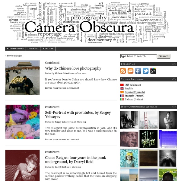 Camera Obscura - A blog dedicated to photography and contemporary art