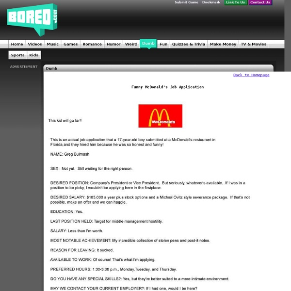 McDonalds Job Application bABiwhKJ